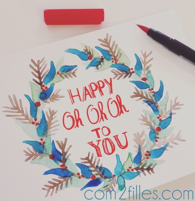 Happy oh oh oh - aquarelle